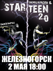 """STARTEEN 2.0"" dance battle"